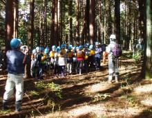 小学生対象の体験事業(森林体験)